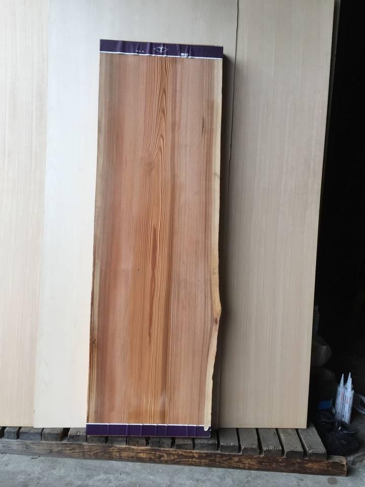 杉板3 1900×560×75 NO.59