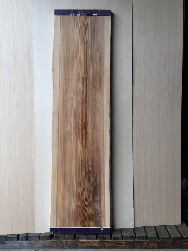杉板4 2000×500×45 NO.22