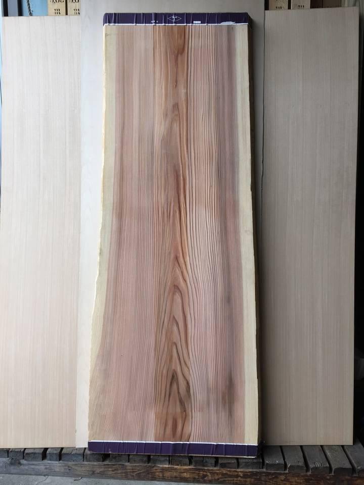杉板6 2100×700×60 NO.40