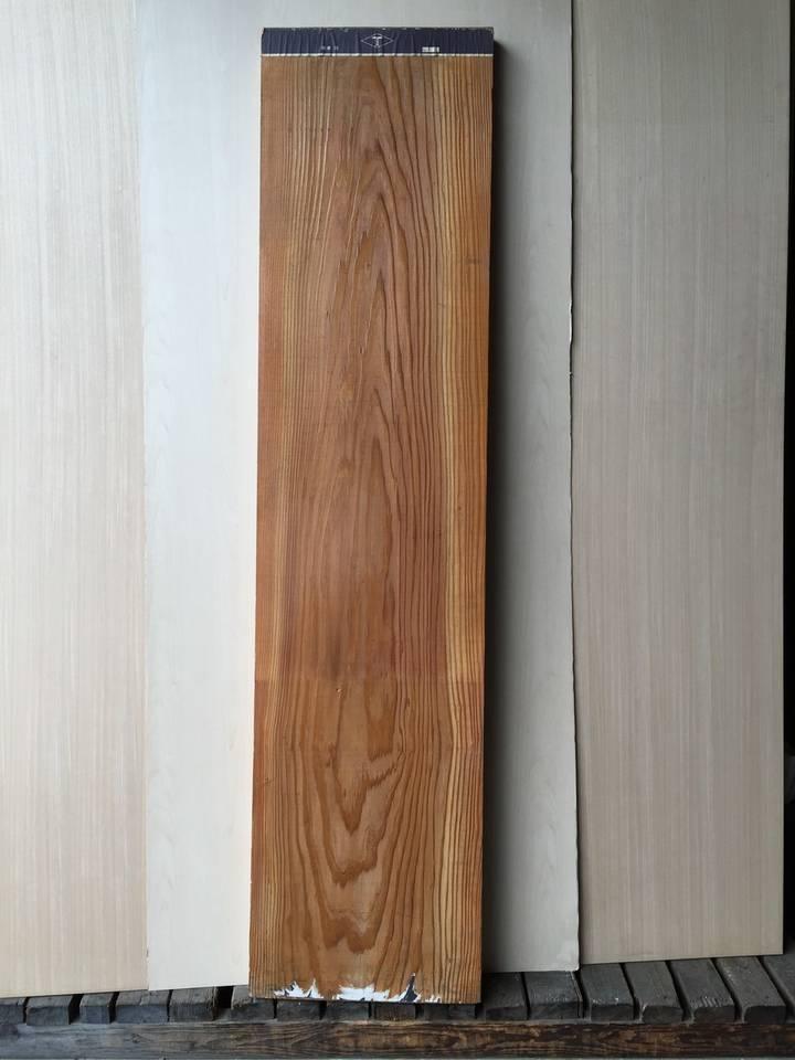 杉板7 2000×380×45 NO.ヤヨ